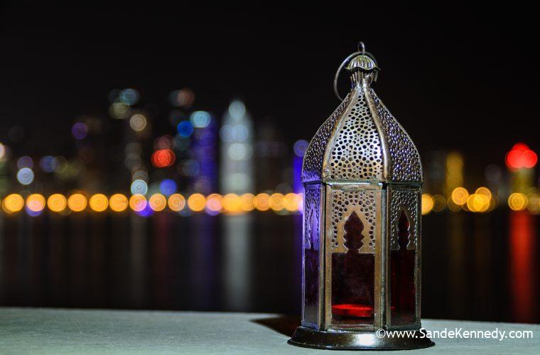 Qatar Working hours announced for Ramadan 2019